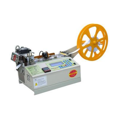 Automatic elastic care label cutting machine